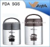 stainless steel vacuum food jar with handle 750ml/1000ml