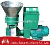 2012 SKJ-450 Hot sale series wood pellet mills for sale
