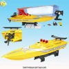 2012 hotsale 1:14 4channel radio control high speed yacht