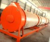 Organic fertilizer dryer