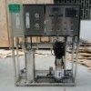 Pure water reverse osmosis plant