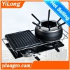 2012 new styled nonstick Chocolate fondue and grill 2-in-1(BC-J4)