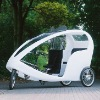Fashional newest electric tricycle
