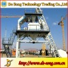 HZS150 Constructure concrete mixing station