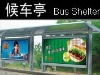 Bus Shelter Trivision Billboard