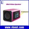 Unique Design Night Vision Auto Webcam Recorder with MP4