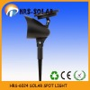 outdoor garden flood LED solar spotlights