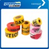 Yuanfeng PE waterproof non-adhesive caution tape