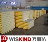 steel foam sandwich panel