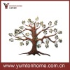 Metal Oak Trees Wall Decorations