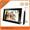 18.5 inch Full HD Movie Digital photo frame with big size