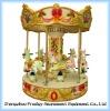 children amusement machine -merry go round