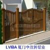 The Aluminium Luxurious Door Such As Solid Wooden Door