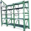 Warehouse Mould Rack