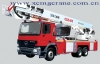XCMG CDZ40 fire fighting truck