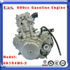 ATV / tricycle Engine ----600CC