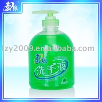 Personal Care Products&HAOQIANG Liquid Antiseptic Hand Sanitizer