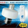 Wireless Remote Lamp Socket