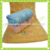 100% cotton small bath towel