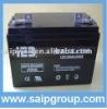 2012 New 12V Gel Solar Battery