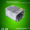 35W Single Output Switching Mode Power Supply