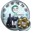Chinese Yunnan Puer Cake,Yunnan Puer Tea