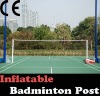 Badminton Racket(Inflatable Portable Badminton Net Post)