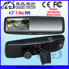 "RVR431LB 4.3"" Car DVR for both front and back"