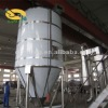 ZPG Spray Dryer (For herb extract)