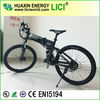 "21 speed 36v 250w foldable 26"" e-bke kit"