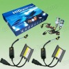 CE approved Hid conversion kit
