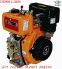 5.4HP/6HP Air cooled low noise diesel engine