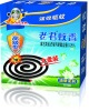 jasmine smell mosquito coil