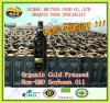 New organic pure nutural soybean oil,black seed oil
