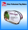 Cheapest Custom printed pop up a frame banner stand