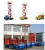 battery truck type scissors vertical platform lift