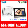 Digital Photo Frame 10 inch