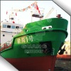 GM-37S Multifunctional Oil Recovery Clean-up Ship