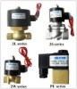 2L,S,W,PU series Solenoid Valve with all voltage