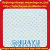 Mesh Sofa Upholstery Fabrics