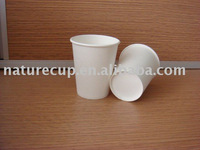 7oz single wall disposable white paper cup