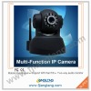 Multi-Function Pan/Tilit IR wireless camera (LIP2001-W)