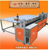 Reflective lattice stitching and slitting machine
