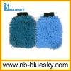 Microfiber Chenille dust&chenille gloves