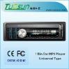 LCD Display driver car mp3 player