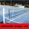 Football Training(inflatable jokgu net post)