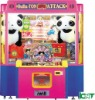 Bubuton attack toy crane game machine
