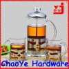 Stainless Steel Body & Glass Inside Part Coffee Maker Set