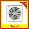 square axial fan 220V/380V white