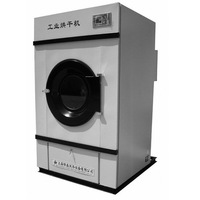 Tumble Dryer By Steam Heating-HG-50 & automatic white tumble dryer&scrubber dryers